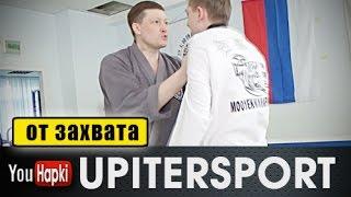Как защититься от захвата за ворот? урок хапкидо от Вадима Драчёва Скачать в HD