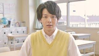 中村倫也が出演しているニキビ治療啓発動画『ニキビも、悩みも、小さな...