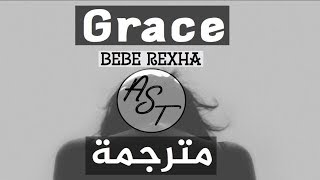 Bebe Rexha - Grace | Lyrics Video | مترجمة