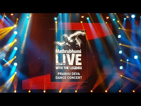Prabhu Deva Dance Concert Live With The Legends @ Sharjah on 20.04.2018