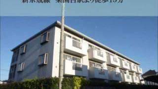 プレジデントT.S 3DK 薬園台駅 船橋市飯山満町 賃貸マンション