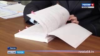 Десять пензенцев предстанут перед судом за обман страховых компаний