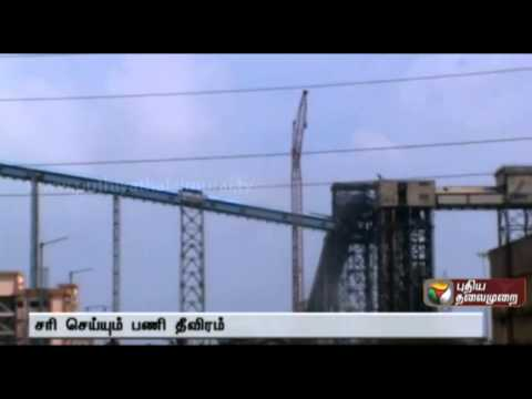 Power generation affected at the North Madras Thermal Power Station