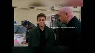 3 лучших друга (клип бигада)