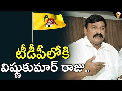 BJP MLA VishnuKumar Raju Joining TDP || Chandrababu || Modi || AP Politics || Socialpost TV