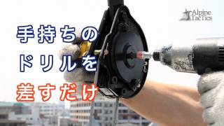 Repeat youtube video Alpine Tactics pulley man