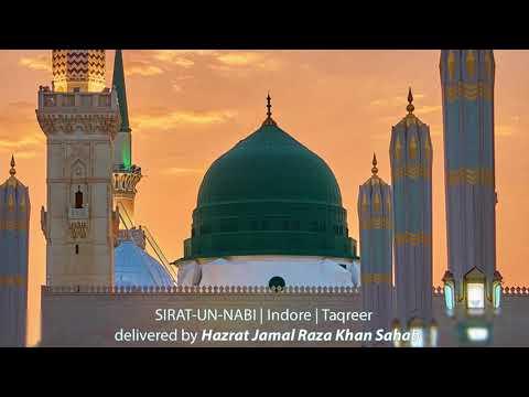 SIRAT-UN-NABI | Indore | Taqreer   delivered by Hazrat Jamal Raza Khan Sahab