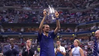 Россиянин Даниил Медведев в финале US Open обыграл сильнейшего теннисиста планеты Новака Джоковича.