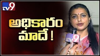 Roja confident of YCP win in polls - TV9