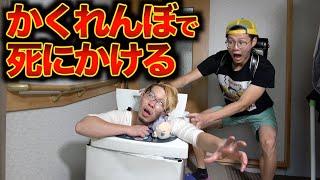 【かくれんぼで洗濯機の中に隠れる子ども】脱水がスタートする大事故