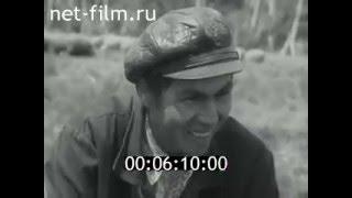 киножурнал СОВЕТСКИЙ УРАЛ 1979 № 27