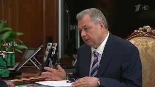 Калужский губернатор А.Артамонов рассказал В.Путину о социально‑экономической ситуации в регионе.(, 2016-06-09T20:16:56.000Z)