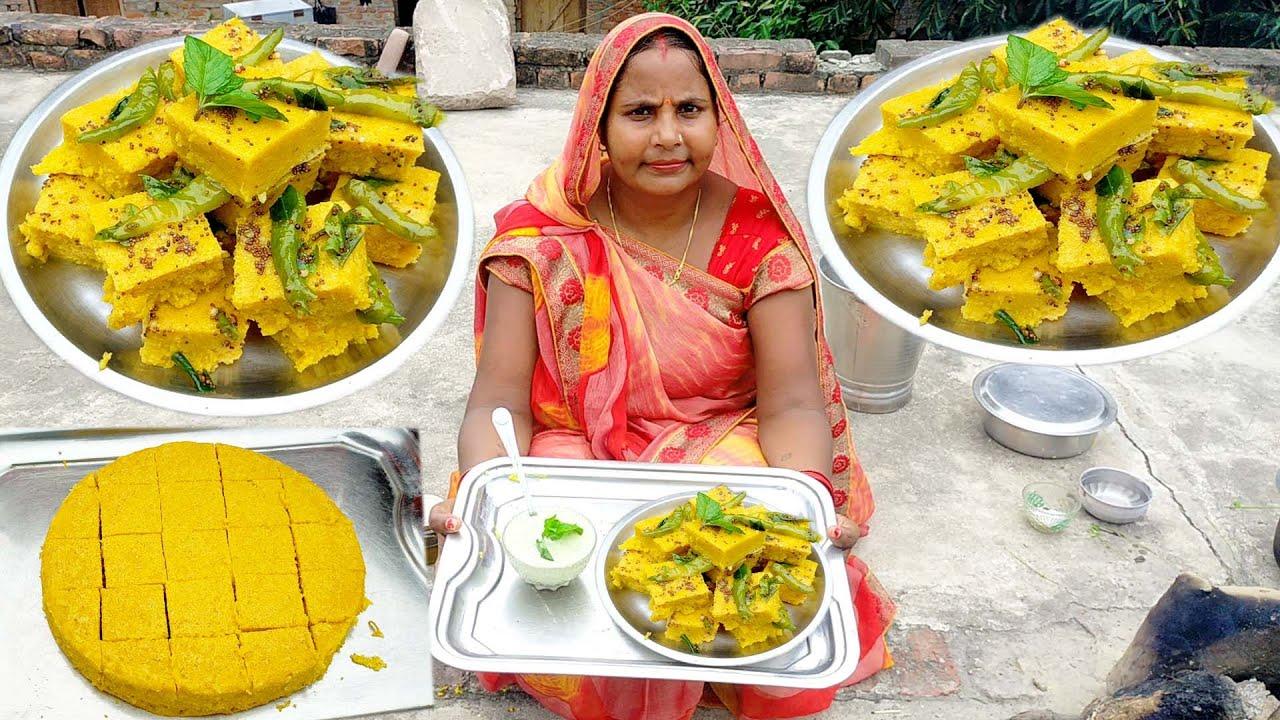 मक्के के आटे से सॉफ्ट स्पंजी ढोकला। ढोकला रेसिपी बनाने की विधि । soft spanchi dhokla recipe in hindi