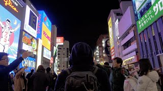 Exploring Osaka, Japan - One of the Coolest Streets We