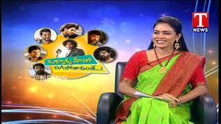 Special Chit Chat With RJ Surya  Telugu