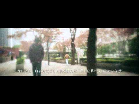 Robert de Boron / Home feat. Tunji