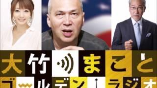 日米混血で、ジャーナリスト、ミュージシャン、作家のモーリー・ロバー...