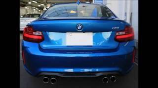 BMW M2 STOCK EXHAUST SOUND (SPORT MODE)