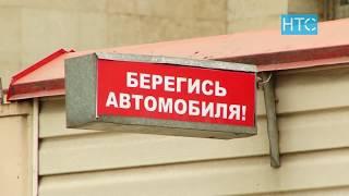 #Жаңылыктар / 09.07.18 / НТС / Кечки чыгарылыш - 21.30 / #Кыргызстан