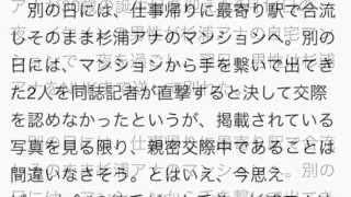 結婚報道で二股疑惑が浮上したNHK・杉浦アナ NHKの「サタデースポーツ」...