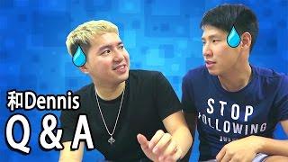 和Dennis Lim Q & A!