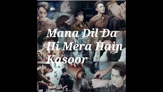 Download lagu Sad Song Mana ❤ Da Hi Mera Hai Kasoor // Arsenal Military Academy with hindi Korean mix