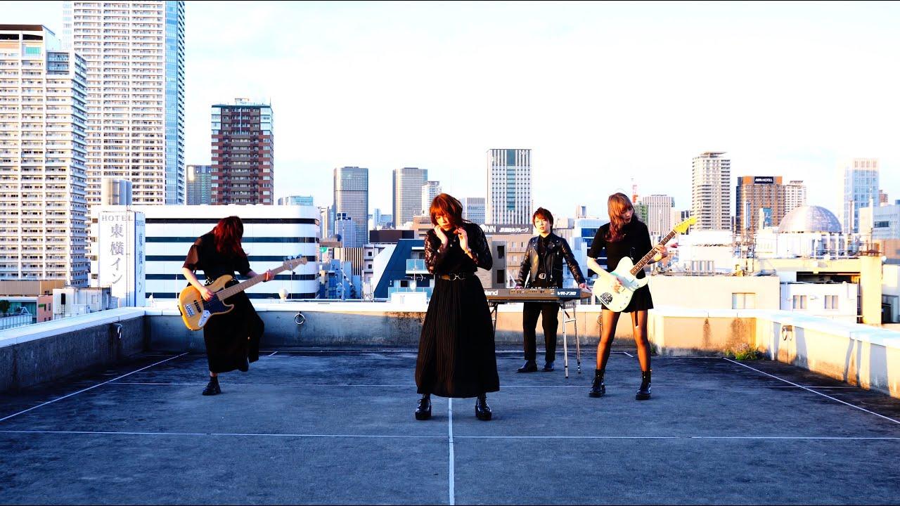 砂糖ココアとHinawa銃「知りたくなかった」Music Video