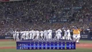 高校野球 - プロ野球 - 【好プレー】 DeNA・乙坂智 大飛球好捕からレーザービーム 中継エリアンの強肩でダブルプレー