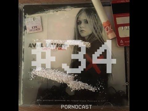 Порнорэп альбом