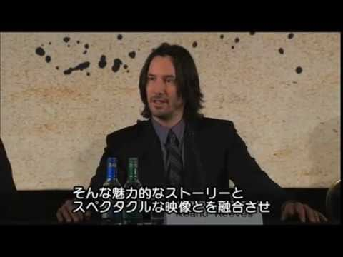 """2011 """"47 Ronin"""" Press Conference in London"""