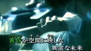1995年1月23日発売。作詞・作曲 桑田佳祐。 桑田佳祐&Mr.Children(桜井...