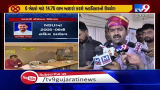 Tharad Congress candidate for Tharad Gulabsinh Rajput casts his vote | Tv9GujaratiNews