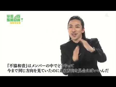 【欅坂46】オダナナとタカヒロ先生の動きクソワロタwww