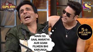 Sonu Sood Meets Akshay Kumar   The Kapil Sharma Show Season 2   1st August   Sat-Sun At 9:30 PM