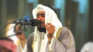 Fahd Al-Kanderi - Qunut dua/Kunut dova
