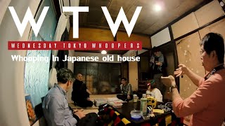 △WTW△ WEDNESDAY TOKYO WHOOPERS VOL.68