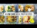 4 LOW CARB meal prep recipes