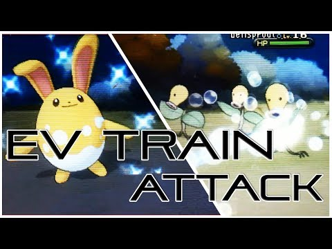Pokemon X/Y Fast EV Training - Attack [Horde Battles]