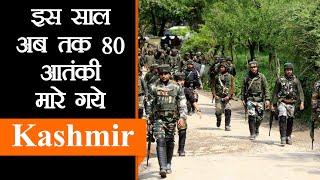 Kashmir में कई लोगों का हत्यारा Terrorist Fayaz Ahmad War Encounter में ढेर