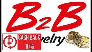 Смотреть видео B2B Jewelry СКАМ Когда Конец ОТЗЫВ    Магазин B2B в Москве    Можно инвестировать в Б2Б Джевелри онлайн