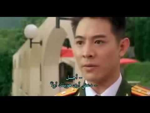 فيلم الحارس الخاص مترجم