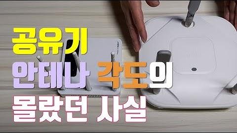 공유기 안테나의 각도 조절, 사용하는법(How to use the router antenna angle correctly)