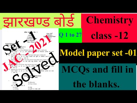 JAC Board- 12th Chemistry Model Question Paper Solution- 2021(set -1) Answer Key With Explanations.