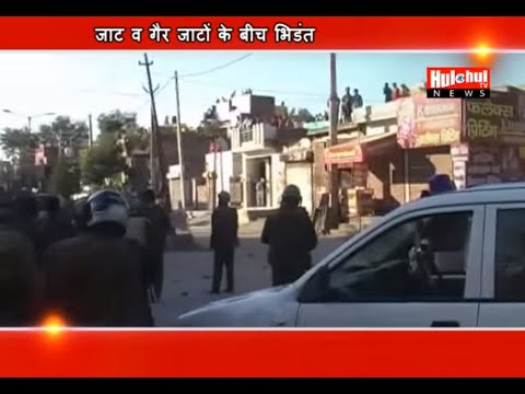 Tension Create Between Jat and Non Jat