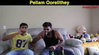 BBC Sneak Peak 2 Pellam Oorelithey Emi Cheyali?