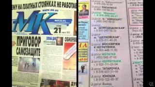 Проститутки Москвы - приколы Доренко