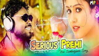 Serious Premi (Jasobanta Sagar) Sambalpuri Studio Video 2018