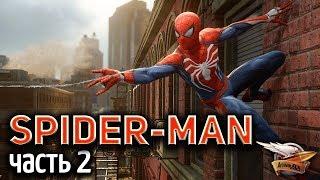 Стрим - Spider-Man PS4 [2018] - Прохождение Часть 2