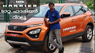 TATA Harrier - The Most Detailed Malayalam Review | Price, Specifications, Features | Ayeauto Vlog