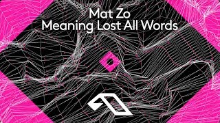 Play Meaning Lost All Words